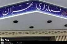 فرمانداری تهران عدم درج مهر بر روی برگههای اخذ رای در جنوب شهر را تکذیب کرد