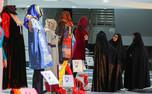 نمایشگاه زنان و تولید ملی دائمی میشود؟