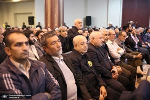 7T3A2230همایش خادمین افتخاری آستان مقدس حضرت امام خمینی (س)