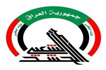 حشد شعبی عراق: با مرجعیت دینی تجدید میثاق و از خواسته های به حق مردم حمایت می کنیم