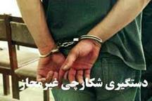 یک سال زندان ، پایان راه سلطان شکارچیان کلاردشتی