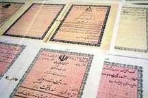 7575 سند مالکیت در استان مرکزی صادر شد