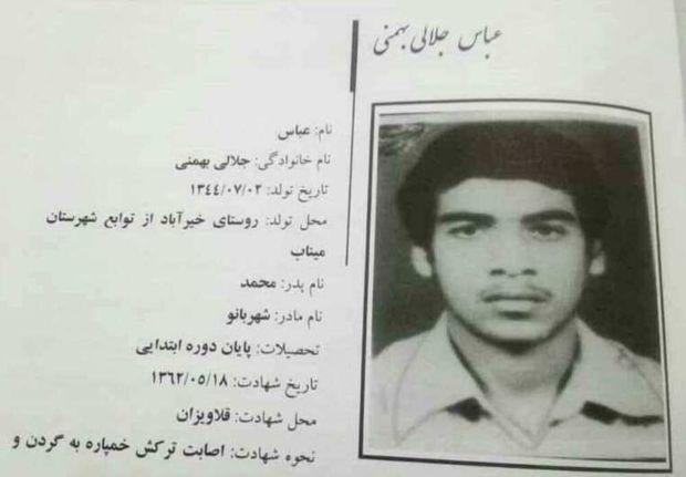 شهید جلالی: به خانه شهیدان سر بزنید