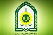 کشفیات و اقدامات نیروی انتظامی استان یزد