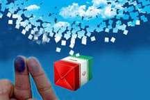 انتخابات نماد حضور مردم برای تعیین سرنوشت است