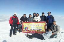 صعود کوهنوردان خلخالی به قله عجم