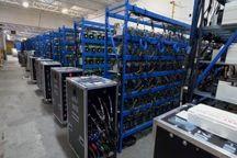 مزرعه تولید ارز دیجیتال در شهرستان شهرکرد شناسایی شد