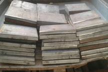اکسین اولین محموله قطعات صفحه و ستون تولید شده را به بازار ارسال کرد
