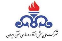 خانوارهای جیرفت و عنبرآباد برای دریافت نفت سفید اقدام کنند