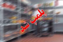 6 رستوران در شهرستان بهارستان پلمپ شد