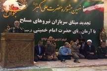 2هزارسربازبرگزیده نیروهای مسلح با آرمان های امام راحل(ره) تجدید میثاق کردند