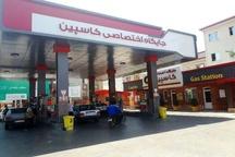 ارتقاء فروشندگی مواد نفتی داخل اطاقک ماکلوان به جایگاه بنزین