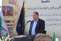 پاسداشت خون شهدا محور برنامههای شهرداری قزوین خواهد بود