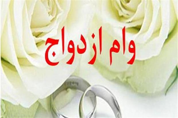 بانک سپه قزوین 2300 فقره تسهیلات ازدواج پرداخت کرده است