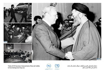 نمایشگاه همکاری سازمان ملل و ایران درسنندج فرداگشایش می یابد
