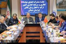 اعلام آمادگی ترکیه برای سرمایه گذاری درایجاد صنایع تبدیلی خراسان شمالی