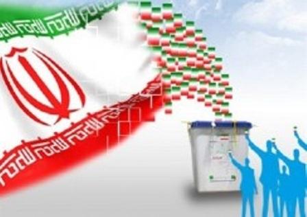 دعوت مجمع نمایندگان استان مرکزی از مردم برای حضور در انتخابات 29 اردیبهشت