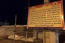 دستور فوری برای تخلیه منازل واقع در حریم و بستر رودخانههای شهرستان دیواندره