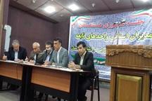 515 فقره پرونده مالیاتی در هیات 251 کردستان وصول شد