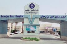 آتش سوزی بیمارستان مهر برازجان تلفات نداشت