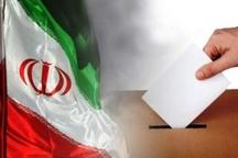 نام نویسی 8841 داوطلب در انتخابات شوراهای شهر و روستا در هرمزگان