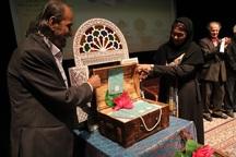 تولد «مرزهای نیلوفری» تحقق رویایی خانم معلم