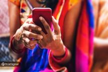 مخابرات هند از بلاک چین برای جلوگیری از اسپم استفاده خواهد کرد