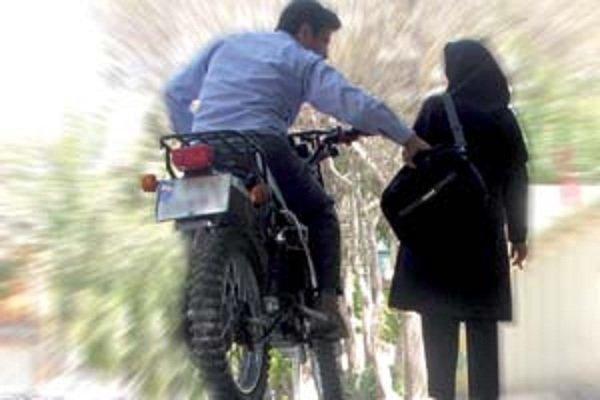هشدارهای پلیس جهت پیشگیری از کیفقاپی