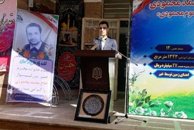 ۵۴ کلاس درس به آموزش و پرورش استان مرکزی تحویل شد