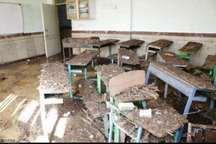 زلزله اخیر به هشت مدرسه گیلانغرب خسارت وارد کرد
