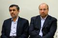 اظهارات احمدی نژاد و قالیباف؛ پیش و پس از ناآرامی های روزهای اخیر