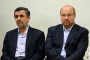 تکذیب دیدار انتخاباتی احمدی نژاد و قالیباف