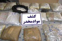 کشف ۴ کیلو گرم موادمخدر  در فرودگاه تبریز