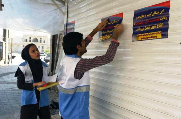 2 واحد غیر مجاز جراحی و دندانپزشکی در شیراز تعطیل شدند
