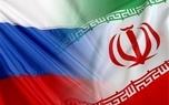 روسیه: توقف همکاری در سایت فُردو موقتی است