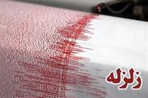 زلزله غرب مازندران را لرزاند