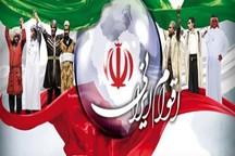 جشنواره  اقوام ایرانی در فردیس آغاز شد