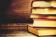 10 میلیارد ریال کتاب به مدارس سیل زده اهدا می شود