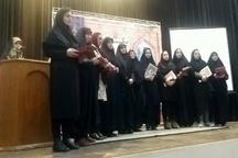 محفل ادبی یک فنجان شعر انقلاب در ساری برگزار شد