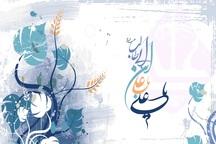 بشر سرگشته امروز، تشنه مرام علی (ع)