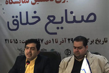 نخستین نمایشگاه صنایع خلاق در اصفهان برگزار می شود