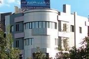 یک مسئول: مرکز درمان ناباروری در مشهد تعطیل نشده است