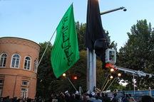 آیین اعلان عزای حسینی امروز  یکشنبه  در ارومیه برپا می شود