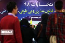 تمهیدات لازم جهت برگزاری انتخابات باشکوه در ایرانشهر اندیشیده شده است