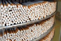 قاچاقچی سیگار در زنجان یک میلیاردریال جریمه شد