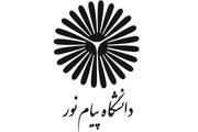 برگزاری یازدهمین جشنواره استانی حرکت در دانشگاه پیام نور تبریز