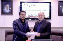 بودجه 98 شهرداری همدان تقدیم شورای شهر شد