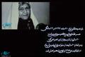 نمایش فیلم «بانو قدس ایران» در جشنواره «سینما حقیقت»