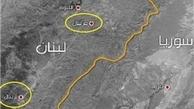 انهدام چندین مقر تروریست های النصره توسط حزبالله لبنان