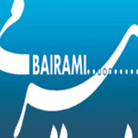 دادستان تنگستان بوشهر: تخلف انتخاباتی عامل توقیف هفته نامه بیرمی است